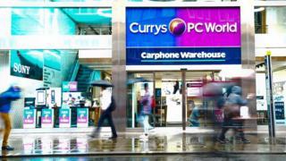 Dixons PC World store
