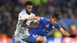 Baningime est né à Kinshasa, la capitale du Congo mais il est dans l'académie d'Everton depuis qu'il a 9 ans.