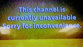 چینل کی بندش