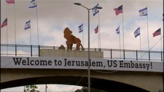 Us embassasy in Jerusalem