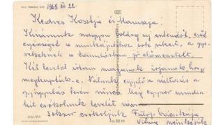 Письмо жены Филиппа на венгерском