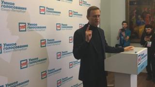 Алексей Навальный 2 февраля 2019