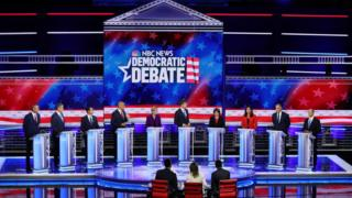 The first night of debates in New York in June