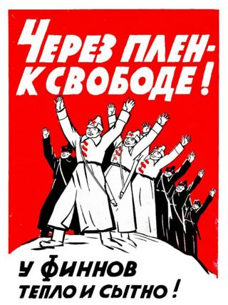 Пропагандистський плакат