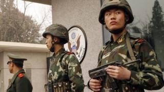 السفارة الأمريكية في العاصمة بكين