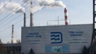 Бишкек жылуулук электр борборунун жаңыланган бөлүгү зыяндуу түтүн чыгарбайт дейт өкмөт