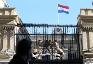 Hollanda'nın İstanbul Başkonsolosluğu