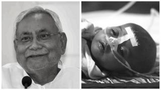 नीतीश कुमार, मुजफ्फरपुर