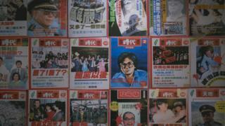 郑南榕在戒严时代创立以言论自由为主的时政杂志《自由时代》周刊,该周刊成为台湾民主化历程展览的展品之一。