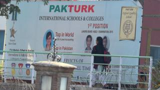 Sign outside PakTurk International Schools and Colleges in Islamabad. 16 November 2016