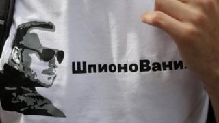 Футболка в защиту Ивана Сафронова