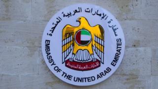 أعادت دولة الإمارات فتح سفارتها في دمشق بعد إغلاق قارب ثماني سنوات