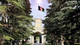 سوله، طالبان، افغانستان