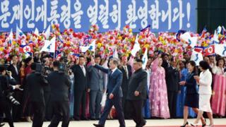 한국 문재인 대통령의 방북을 환영하는 인파 속 현수막