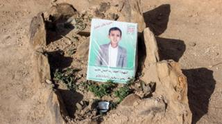 The grave of Ali Zaid Hussein Tayyib, one of the Yemeni schoolboys killed in a Saudi-led coalition air strike on a bus in Dahyan on 9 August 2018