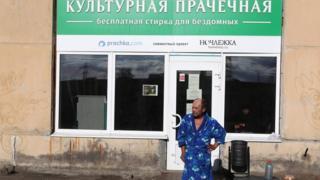 """Прачечная """"Ночлежки"""" в Санкт-Петербурге"""