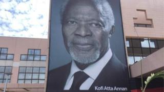 Bwana Annan yitabye Imana afite imyaka 80 y'amavuko
