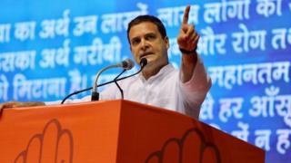 तालकटोरा में बोलते हुए राहुल गांधी