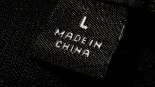 علامة صنع في الصين