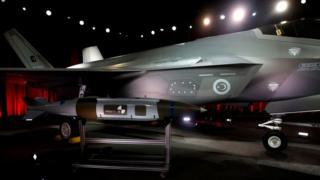 F-35 üretici şirketi Lockheed Martin, Türkiye'nin aldığı ilk iki F-35 savaş uçağı için geçen yıl ABD'nin Teksas eyaletinde bir tören düzenlemişti