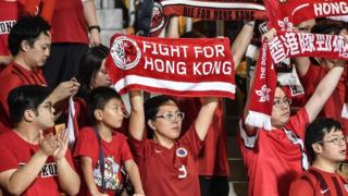 Hong Kong fans at the World Cup qualifying match between Hong Kong and Qatar, in Hong Kong