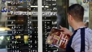 انخفضت العملة الإيرانية إلى أقل مستوياتها على الإطلاق نظرا لمخاوف احتمال اعادة فرض العقوبات على إيران