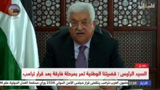 Mahmoud Abbas, líder de la Autoridad Palestina
