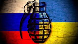 конфлікт між Україною та Росією
