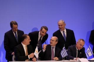 EastMed doğalgaz boru hattı için Atina'da yapılan imza töreni