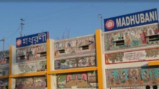 मधुबनी रेल्वे स्टेशन
