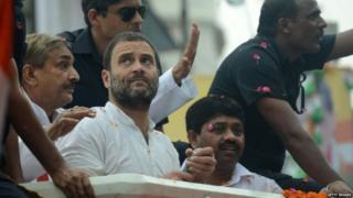 congress/Rahul