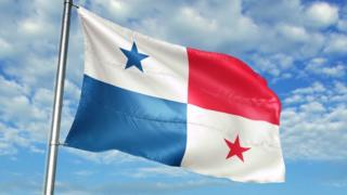 Una bandera de Panamá