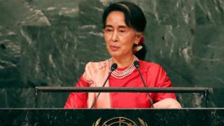 Suu Kyi no show face for di last UN General Meeting wey happen
