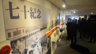 台北二二八纪念馆
