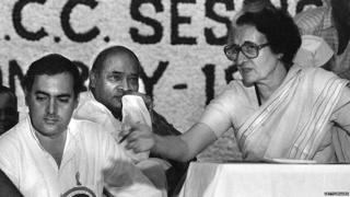राजीव आणि इंदिरा गांधी