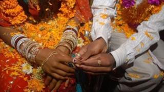 पकड़वा विवाह