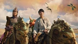 Imagen del tráiler oficial de la película