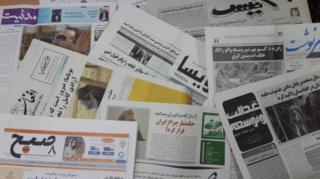 مروری به روزنامههای کابل