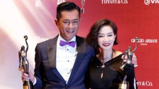 第三十七届香港电影金像奖最佳男主角古天乐与最佳女主角毛舜筠