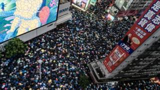 HK protesters 18 Aug