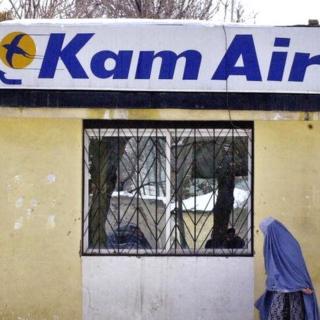 Un député afghan, qui a raté son vol, a obligé l'avion à faire demi tour pour l'embarquer en demandant à ses militants de bloquer la piste d'atterrissage.