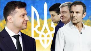 Зеленський, Разумков, Порошенко, Вакарчук