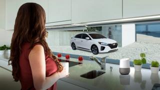 Hyundai car at home
