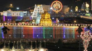 తిరుమల ఆలయం