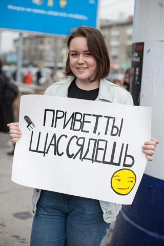 Монстрация\Новосибирск