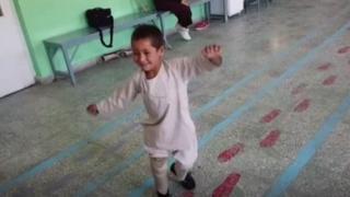 अफगानिस्तान बालक