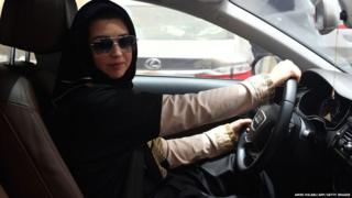 saudi arab woman