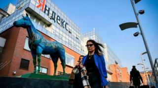 YAndex kantor Moskow