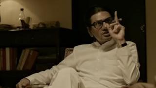தாக்கரே திரைப்படம் ஜனவரி 25ஆம் தேதியன்று வெளியாகலாம் என்று கூறப்படுகிறது