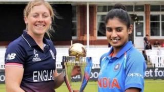 महिला विश्वकप भारत उपविजेता